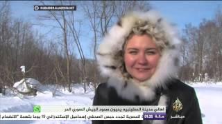 شاهد: أول فندق مصنوع من الثلج في روسيا