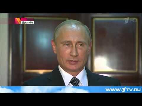 Putin: Die Ukraine dient als Geisel für US-Interessen