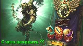 Vikings:War of Clans Как эффективно и быстро набирать могущество?! Правильное развитие без доната!!