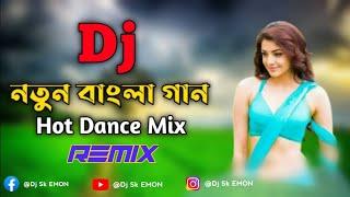 গাইতে গেলাম সুরে সুরে (Dj sajon) dj emon...