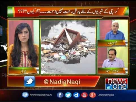 Pas e Parda | Karachi Water and Sewerage Board| 3-July-2017