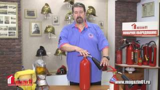 видео Углекислотный огнетушитель ОУ-4