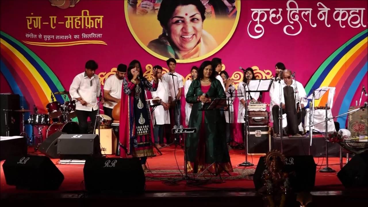Morni Baga Me Bole Karaoke By Rajat   Mp3FordFiesta.com