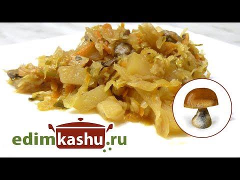Тушеная капуста с картофелем и грибами. Постные/вегетарианские рецепты