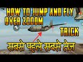 HOW TO JUMP AND FLY OVER 2000m | PUBG MOBILE TRICK | AJGAMING(HINDI)