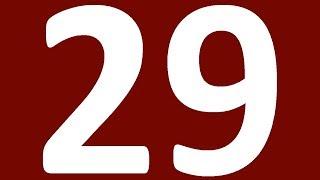 РЕЗУЛЬТАТИВНЫЙ АНГЛИЙСКИЙ ЯЗЫК. УРОК 29 Present Simple упражнения, контрольная работа 11