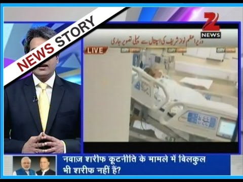 DNA: Analyzing Nawaz Sharif's changed nature after open heart surgery