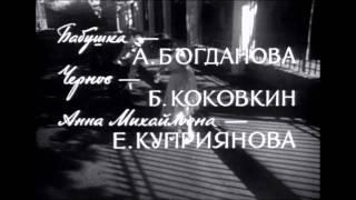 Kalatozov - Quando volano le cicogne part 01/12