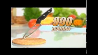 Аэронож LEOMAX Pro. Универсальный кухонный поварской нож. купить на Leomax.ru