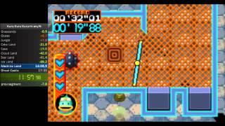 Kuru Kuru Kururin - Adventure Mode speedrun in 16:24