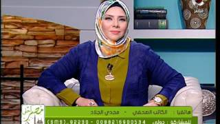 بالفيديو - مجدي الجلاد يُشيد بصاحبة