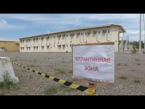 #Новости / 22.05.20 / Вечерний выпуск - 20.30 / НТС / #Кыргызстан