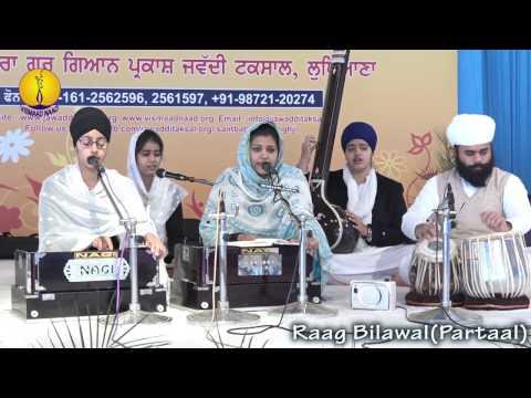 25th AGSS 2016: Raag Bilawal Partaal Prof  Charanjeet Kaur Ji