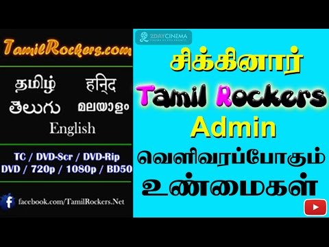 TamilRockers Admin Caught! Shocking Truths To Be Revealed - 2DAYCINEMA.COM