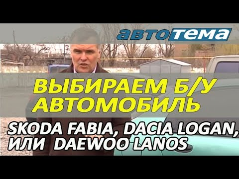 Замена кулисы КПП вертолета Lanos - YouTube
