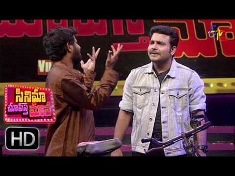 Cinema Chupista Mava | 6th April  2017 | Full Episode 73 | ETV Plus