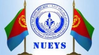 NUEYS calls for the strenghtening of National Values | Eri-TV