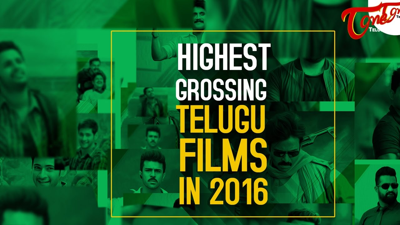 2012 telugu hit movies wiki - Top rated pg-13 horror movies