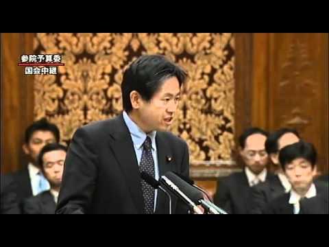 森田高政務官2010 11 18 木 参議院 予算委員会答弁