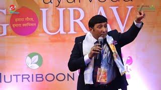 Mr Ratan Paria My Recharge Ayurveda Gourav-Taj Vivanta Delhi