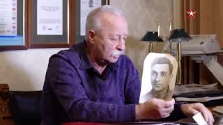 Леонид Якубович рассказал о подвиге своего отца фронтовика