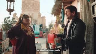 اعلان احمد مكى الجديد - كارت ولا ميزة... Ahmed mekky.. Meza