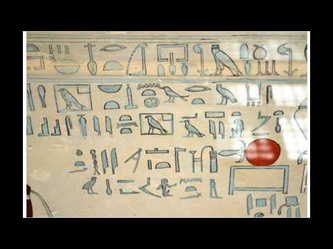 Learning the Ancient Egyptian Language , Lecture 1