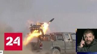 Штурм Абу-Кемаля. Репортаж Евгения Поддубного с передовой - Россия 24