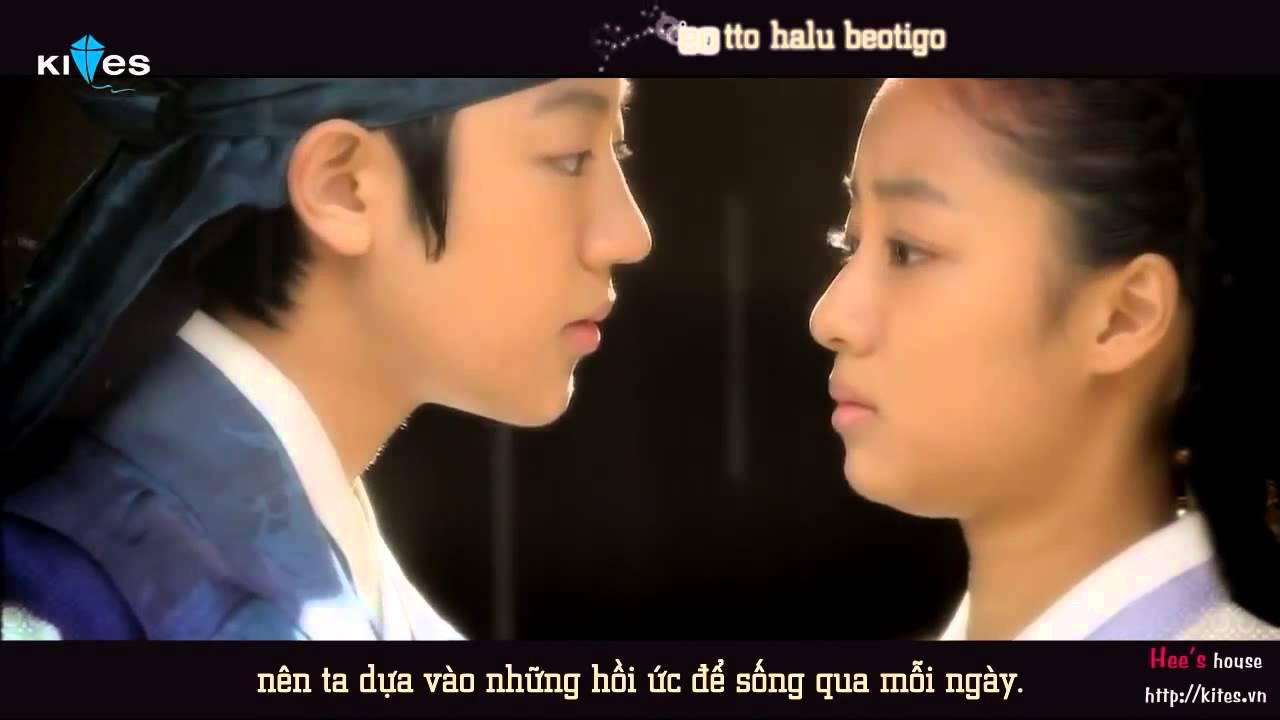 yim jae bum sorrow song free mp3