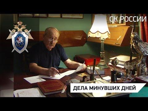 """""""Дела минувших дней"""": Исса Костоев"""