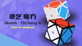 giới thiệu sơ về pyraminx v skewb mới của qiyi qiming a v qicheng a