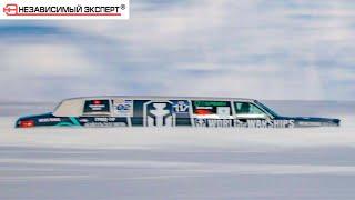 ГРАНДТУР - Байкальская миля. Часть 9. 170 км/ч по льду. Лимузин умер.