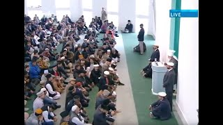 Urdu Khutba Juma 5th October 2012 - The Prophet(saw) for mankind