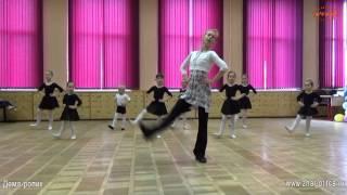 Открытый урок по хореографии 1 и 2 год обучения ТСТ