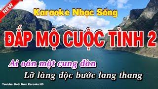 Karaoke Đắp Mộ Cuộc Tình 2 - Hoài Nam Karaoke HD