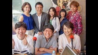 クリスタルビズ 2018.08.14 ON AIR 動画全編公開】 番組スポンサー:シ...