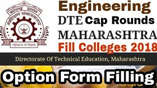 DTE Cap Round 2 - 1st year Engineering Option Form new | Select Colleges 2018 || Dinesh Sir