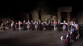 Minoan Dancers, Epiros, Dora Stratou Theater 2001