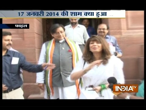 SIT's 50 Questions to Angry Shashi Tharoor in Sunanda Pushkar Murder Case - India TV