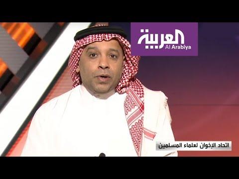 مرايا | اتحاد الإخوان لعلماء المسلمين
