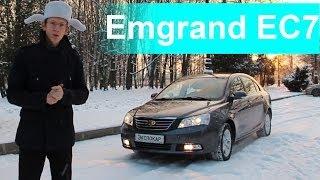 видео Автомобиль Грант, тест-драйв