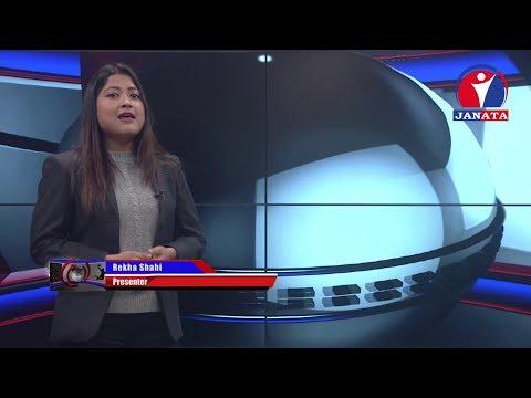 Sports week - Rekha Shahi