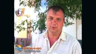 Мнение отдыхающих о городе Ейске, видео(Мнение отдыхающих о городе Ейске, отзывы отдыхающих., 2010-03-29T23:17:26.000Z)