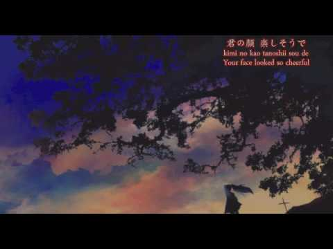 (English+Romaji Sub) Autumn Sky (秋空) - yakohneP ft. say (誓)