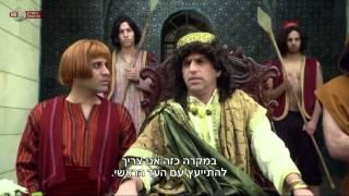 היהודים באים - משפט שלמה | כאן 11 לשעבר רשות השידור