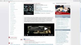 Как добавить онлайн фильм на сайт?