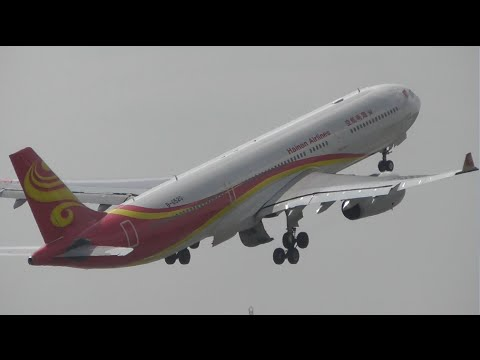 Manchester Airport Plane Spotting (Inc. Hainan Airlines A330)