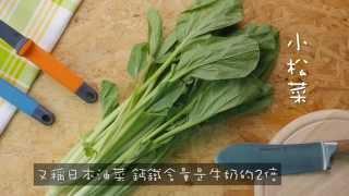 baby food ep1 5m 8m副食品 小松菜泥米糊