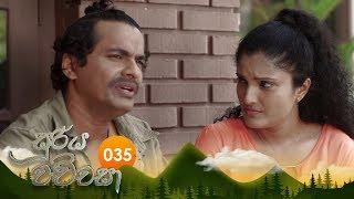 Sooriya Wachchasa | Episode 35 - (2018-10-10) | ITN Thumbnail