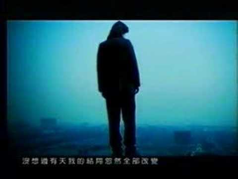 零 - 柯有倫 (Ling - Mars MV)